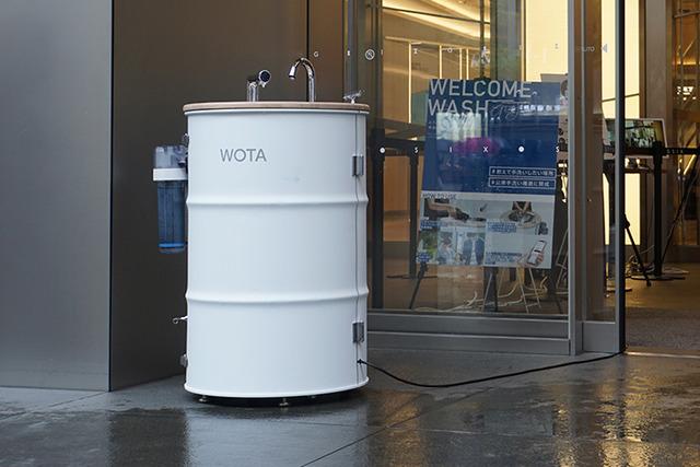 wota_00