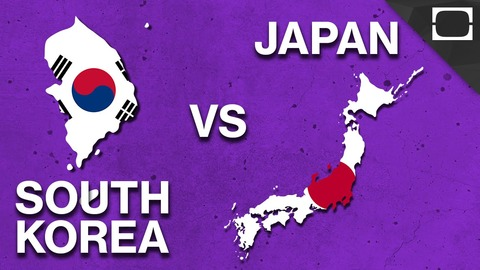 how to watch japan vs australia