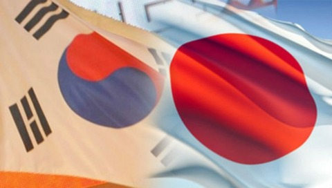 juzhna-koreja-japonija-znaminja