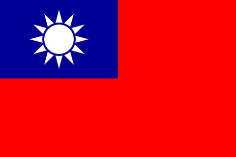Republic_of_China_01