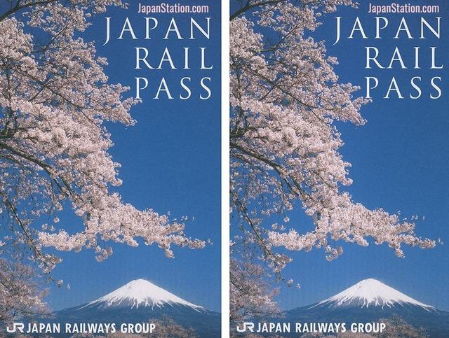 4-Japan-Rail-Pass-1000