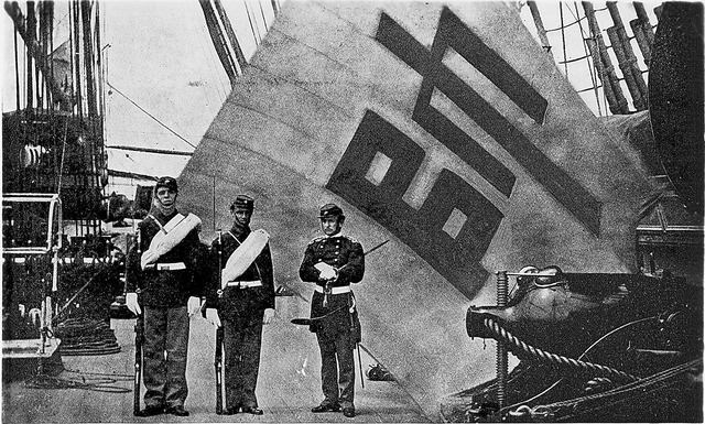1920px-Sujagi