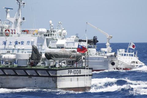 Taiwan_and_Japan_Coast_Guard_2012-09-25