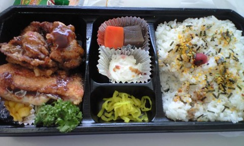 japanese-bento-lunch