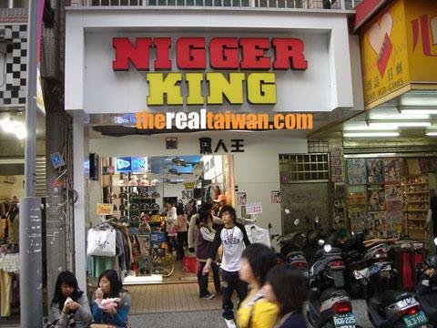 nigger-king