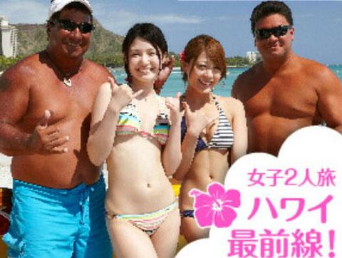 【動画】外人男と日本女のsexに興奮する人のスレxhamster>1本 xvideo>99本 fc2>2本 YouTube動画>30本 ->画像>69枚