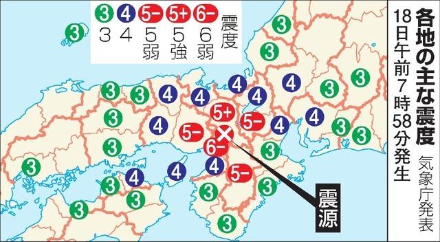 20180618-00000013-asahi-000-18-view