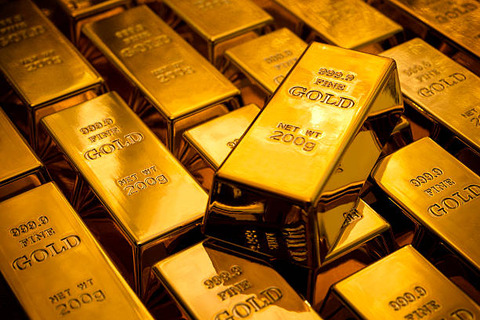 gold-ingots-picture-id172446421