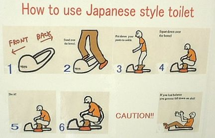 japanese-toilet