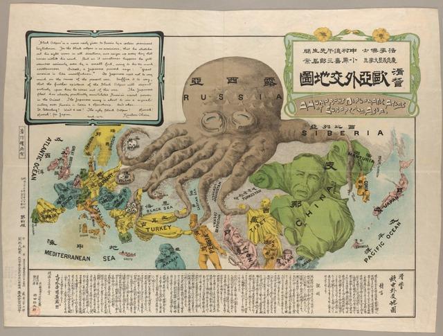octopusmap02-1080x818