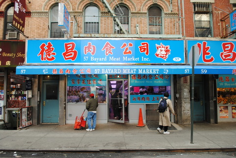Chinatown-New-York-Bayard-Meat-Market-Store-Sign