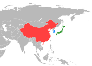 300px-China-Japan-South_Korea_trilateral_meeting1