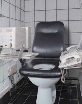 funny-weird-hi-tech-toilet