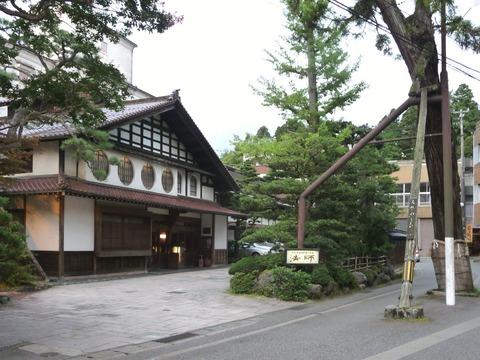 1920px-Hoshi_Ryokan