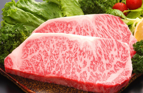 140930103747-wagyu-oita-bungo-beef