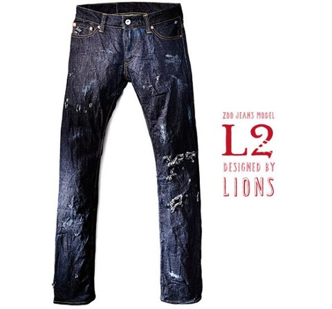 zoo-jeans-1-595x554