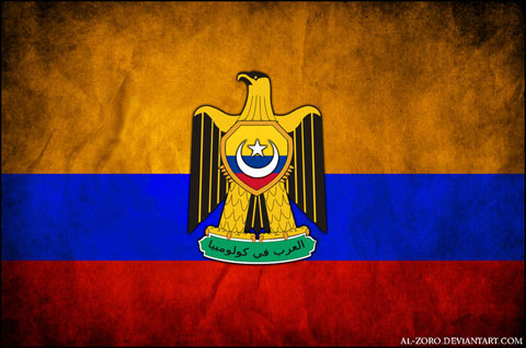 the_flag_of_arabs_in_colombia_by_al_zoro-d58wott