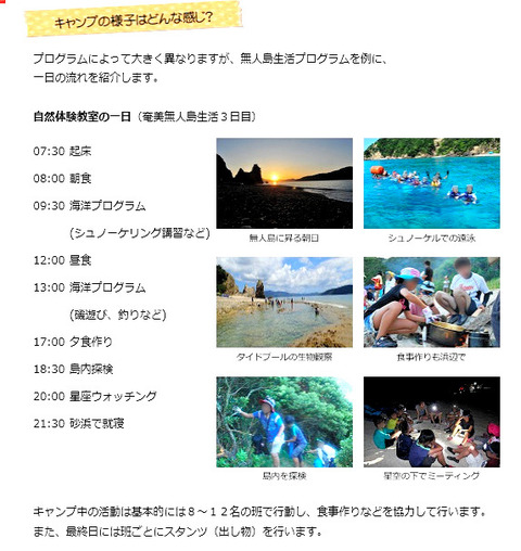 20170209-00000051-asahi-000-13-view