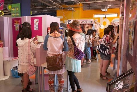 ekiblog+japan+2012+10