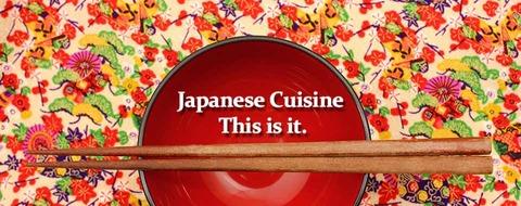 japanese_cuisine_header