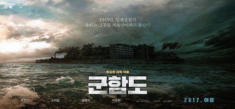 movie_image3NM331B6
