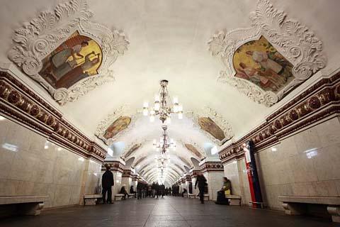shutterstock_62093608-kievskaya