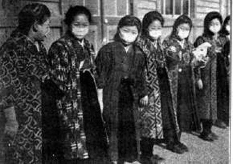 1919FluVictimsTokyo