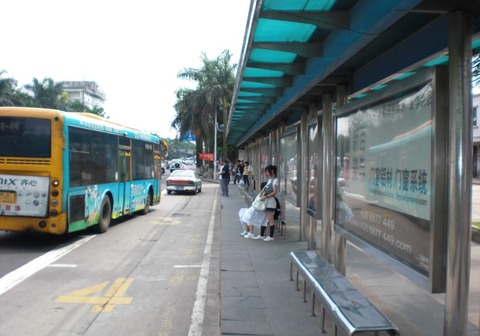 Haikou-South-Bus-Station-11