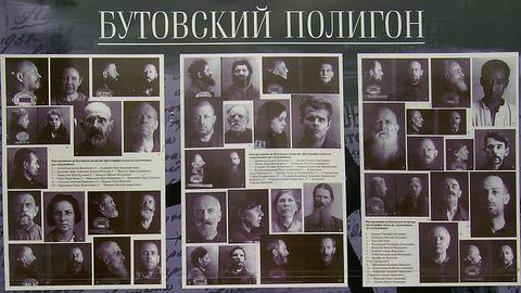_Бутовский_полигон-2