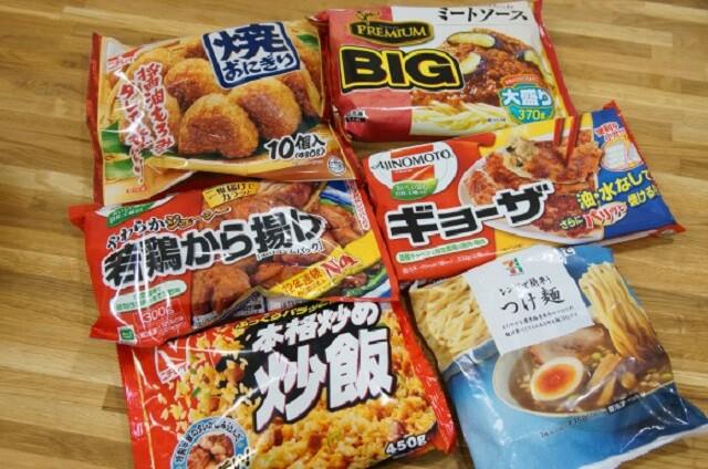 2013-12-8-frozen-food