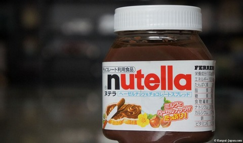 nutella-japan