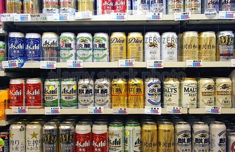 cans-of-japanese-beer-ba56fg
