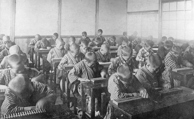 classroom_1920