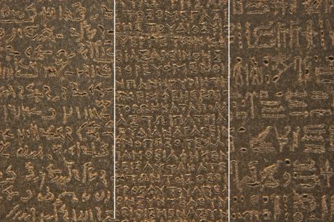 Rosetta stone close