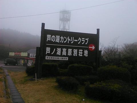 20141204_100717_818