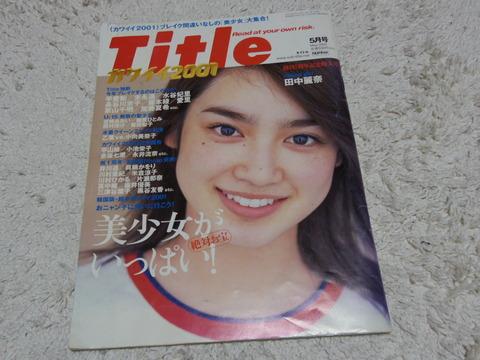 IMGP1168