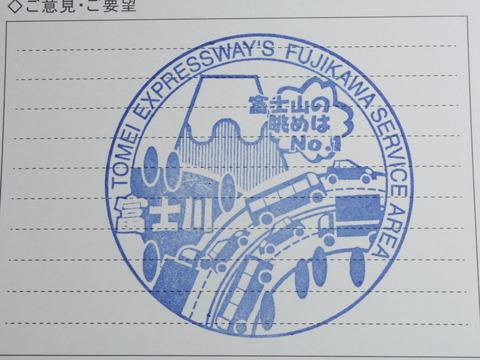 IMGP1679