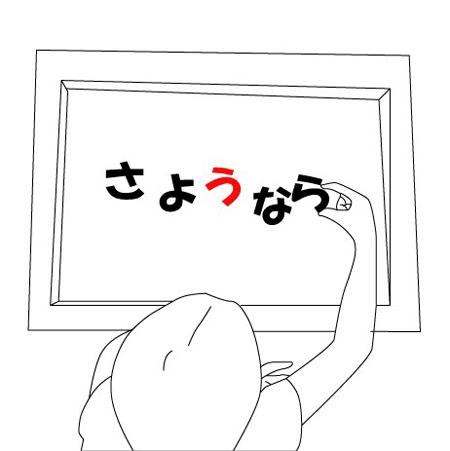 pc_omajinai_enkiri