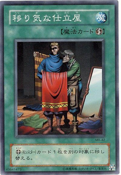 card100002507_1