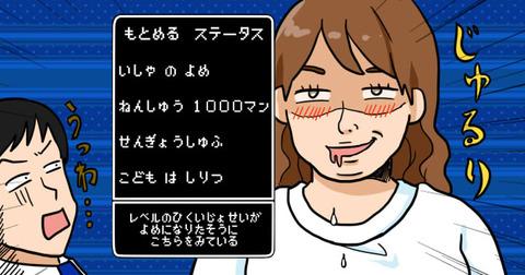 64-image2