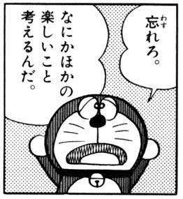 gazou_0264