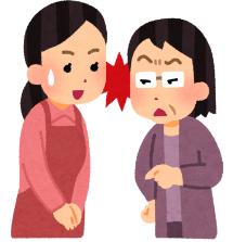 10・昔から問題の嫁姑関係-サム