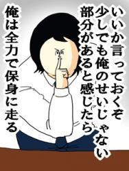 mig (1)