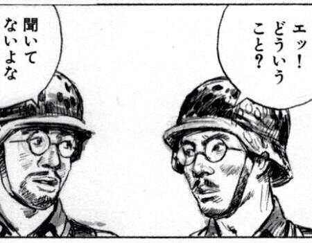 gazou_0046