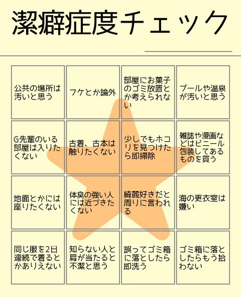 www.utabami