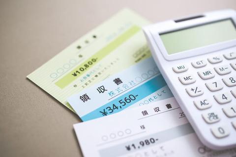 expenses-item