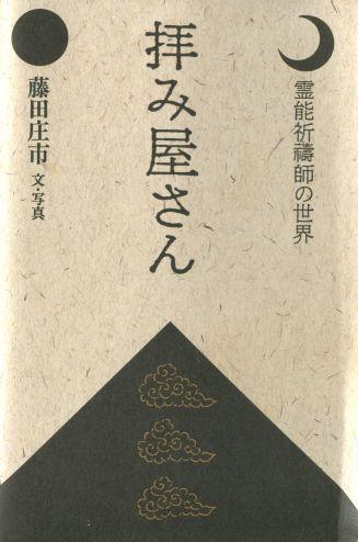 20130920_book