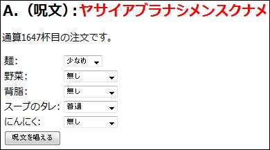 jiro_08