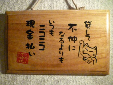 bettymoca8n284ngyo_japan-img600x450-1450891184mku5n35447