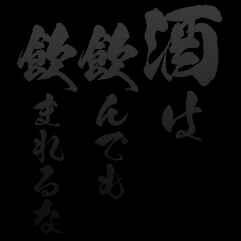 design_img_f_1470426_s